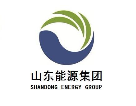 山东能源集团有限公司
