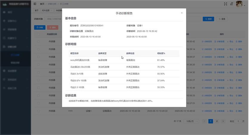 软件节目_0002_图层 3.jpg