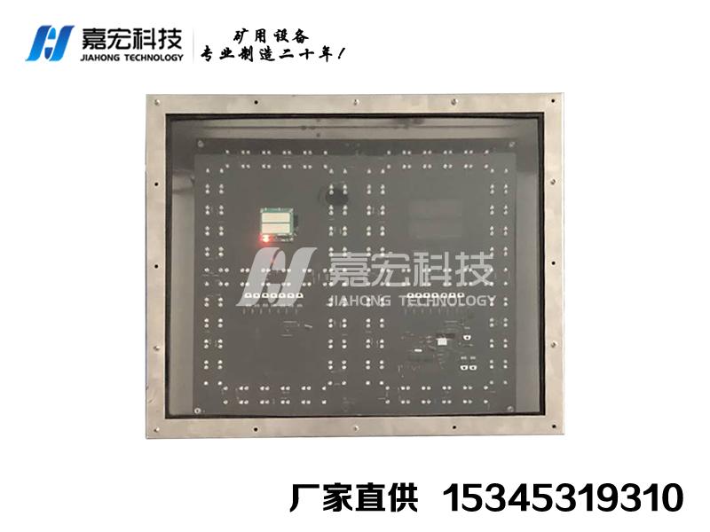矿用本安型雷达测速传感器
